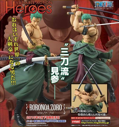 One Piece: Roronoa Zoro Variable Action Figure